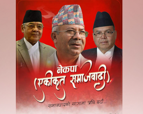 Bam Dev Gautam: Why is my image on Socialist party's banner? I am still with CPN-UML