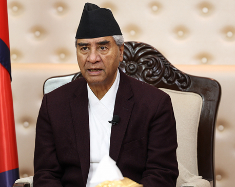 Govt to prioritize health infrastructure and essential goods: PM Deuba
