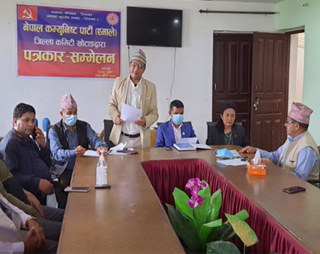 CPN-UML to put efforts to minimize number of party members quitting the party