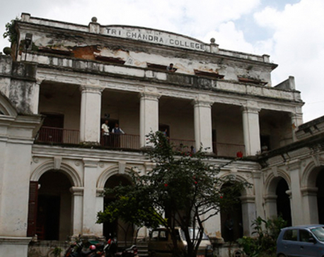 Trichandra College and Ghantaghar to be reconstructed