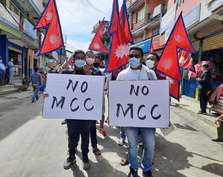 Youths stage protests against MCC in Taplejung