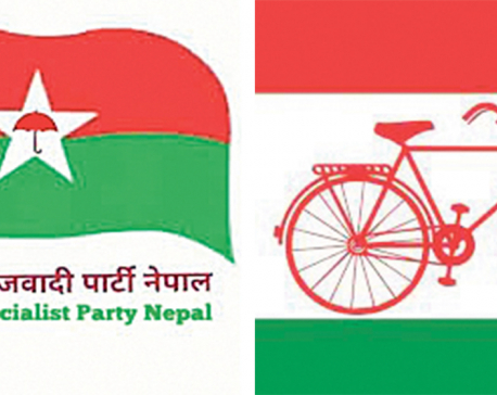 Democratic Socialist Party to observe Constitution Day as 'black day', JSP to remain still