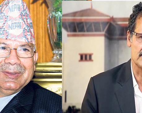Hearing on case against Madhav Nepal, Speaker prolonged