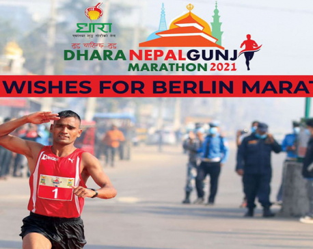 Nepali athlete Parki leaves for Germany to compete in Berlin Marathon