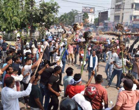 JSP members burn effigies of party chair Upendra Yadav