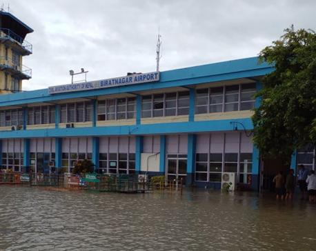 Flights resume at Biratnagar airport