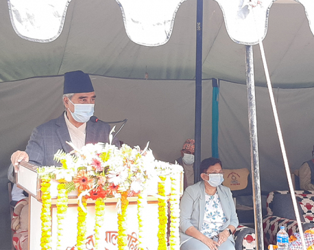 Relief will be provided to victims even if we have to request assistance from foreign donors: PM Deuba