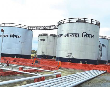 NOC's Biratnagar depot to add 1.4 million liters of diesel storage