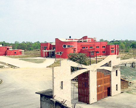 Work to build factories at Bhairahawa SEZ to begin from April