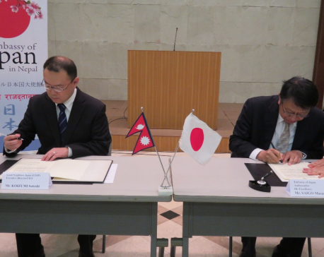Japan extends financial assistance for water and sanitation facilities in Bardiya