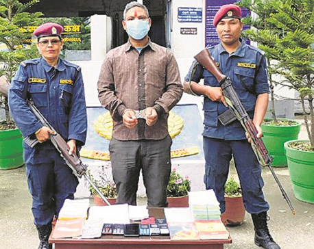 'Bara in-charge' of Chand outfit arrested