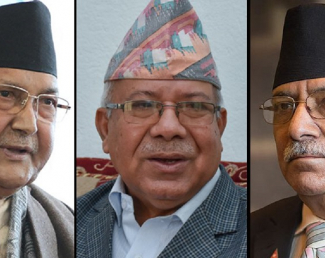 Nepal's political theatre of the absurd