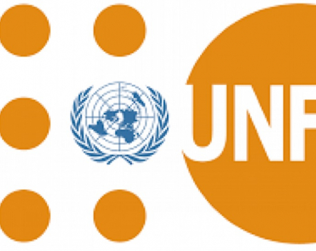 UNFPA launches Phase II of landmark project to prevent gender-based violence