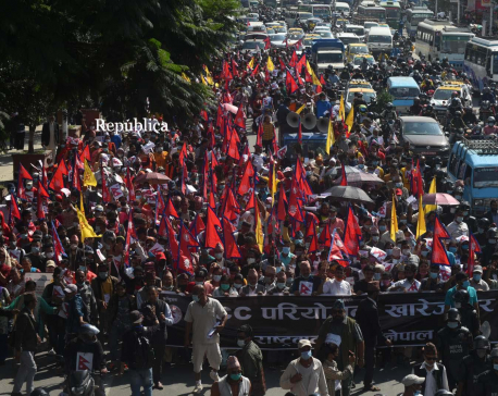 Demonstrators take to the streets of Kathmandu protesting against the MCC pact