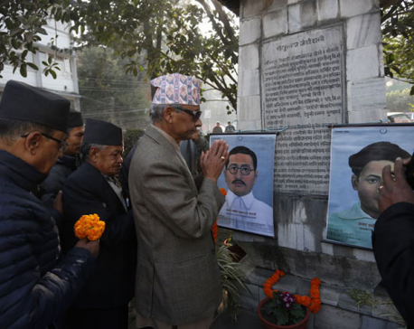 Martyrs Day: Remembering martyrs when martyrdom itself stands belittled