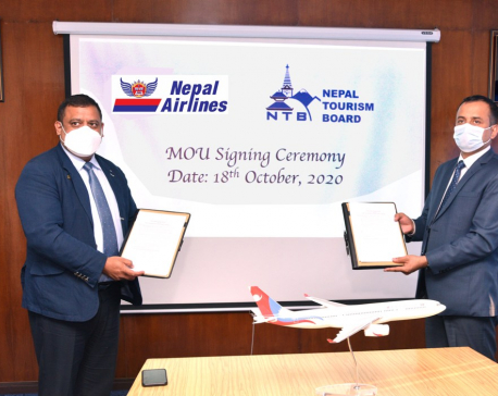 NAC, NTB sign agreement to ensure coordination for tourism promotion