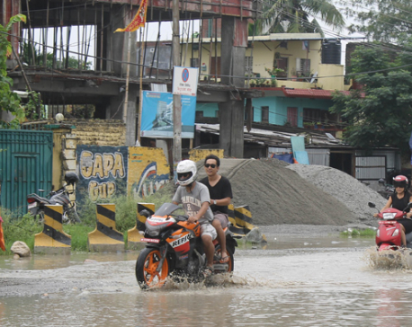 Waterlogged Biratnagar roads
