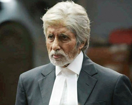 Big B's 'Pink' set to screen at UN Head Quarters