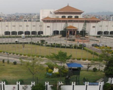 Parliament meeting postponed until 5 pm
