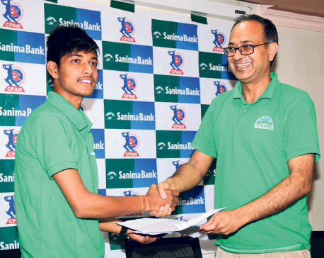 Sanima Bank sponsors cricketer Sandeep