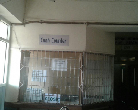 Cash stolen from Teaching Hospital's counter
