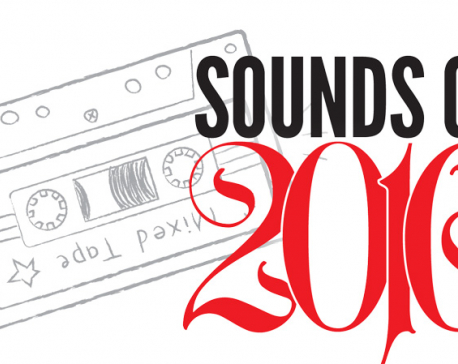 Sounds of 2016
