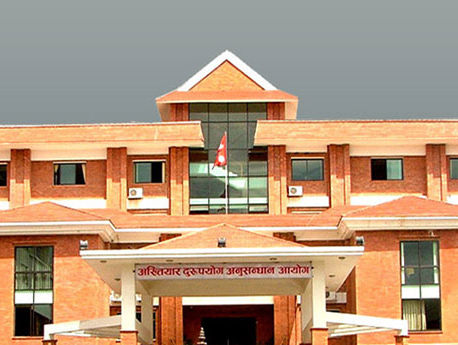 CIAA books municipal officer for graft