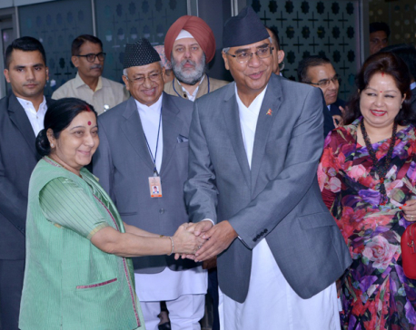 External Affairs Minister Swaraj welcomes PM Deuba in India