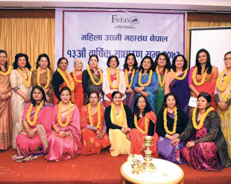 FWEAN receives gold award for strengthening women enterprise in Nepal