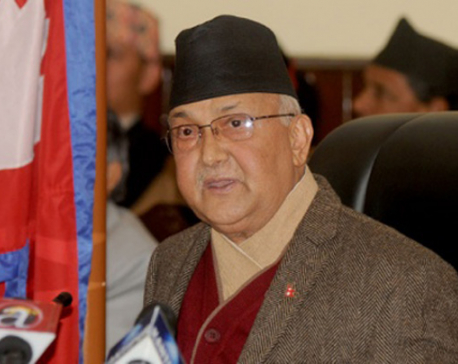 Govt should quit if it fails to fix poll date: Oli