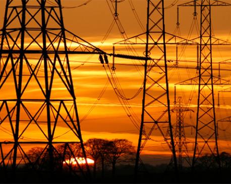 KTM Valley won't face power cut till mid-Jan: NEA