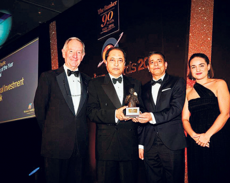 NIBL named 'Bank of the Year' award for fifth time