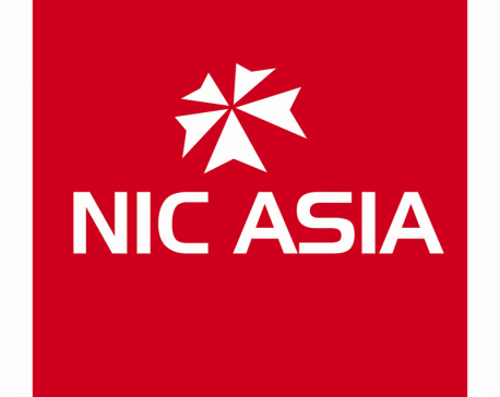 NIC Asia starts interbank payment through internet banking