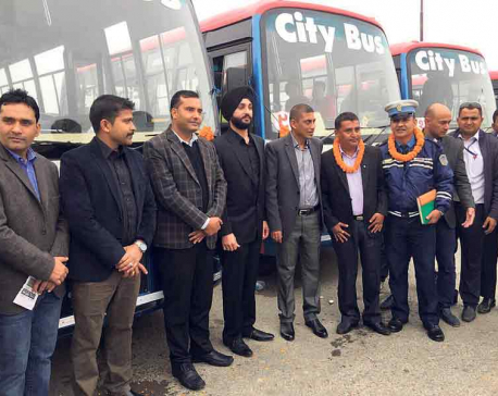 New city bus service in Chitwan