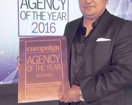 Outreach bags international award