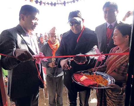 Prabhu Bank opens branch office in Achham