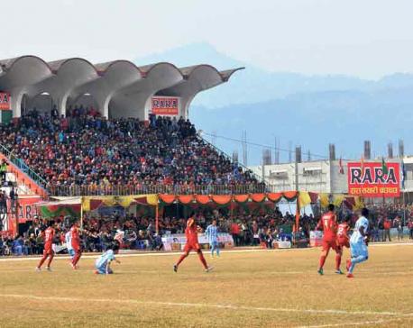 Aaha-Rara Gold Cup from Jan 17