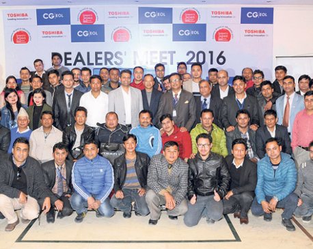 CG launches Toshiba products