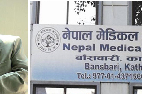 Govt breaches deal with Dr  KC, allows  affiliation to B & C College