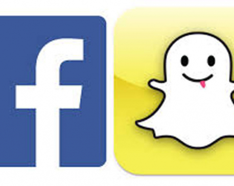 Facebook working on Snapchat-like Discover feature