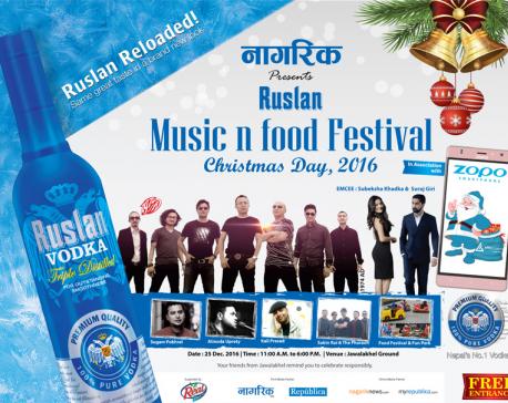 Ruslan Music and Food Festival (live)