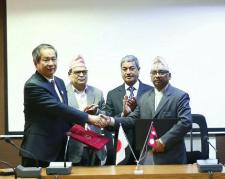 Japan extends Rs 15.288 b in loan for Naghdhunga tunnel construction