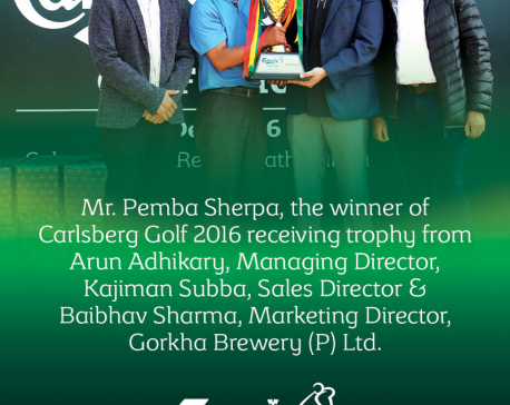 Pema wins Carlsberg Golf
