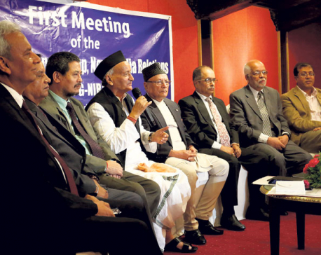 First meet of Nepal-India EPG concludes