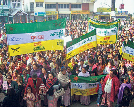 Ethnic boards alarm Gorkhaland supporters in India