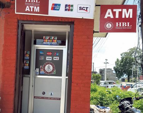 Himalayan Bank opens ATM in Swoyambhu