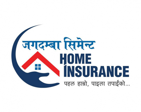 Jagdamba's home insurance campaign to continue till July 15