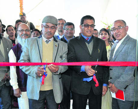 Janata Bank opens new branch in Lahan