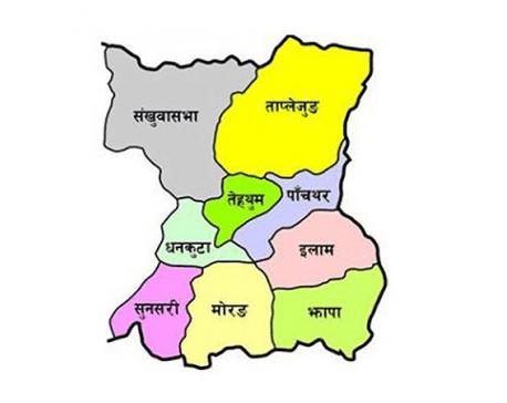 Limbuwan banda affects east Nepal