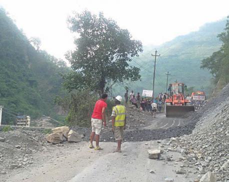 Narayanghat-Mugling road prone to landslides